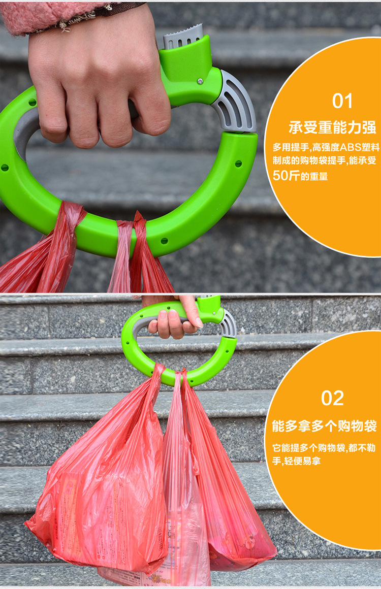 d-shape-shopping-bag-handle.jpg