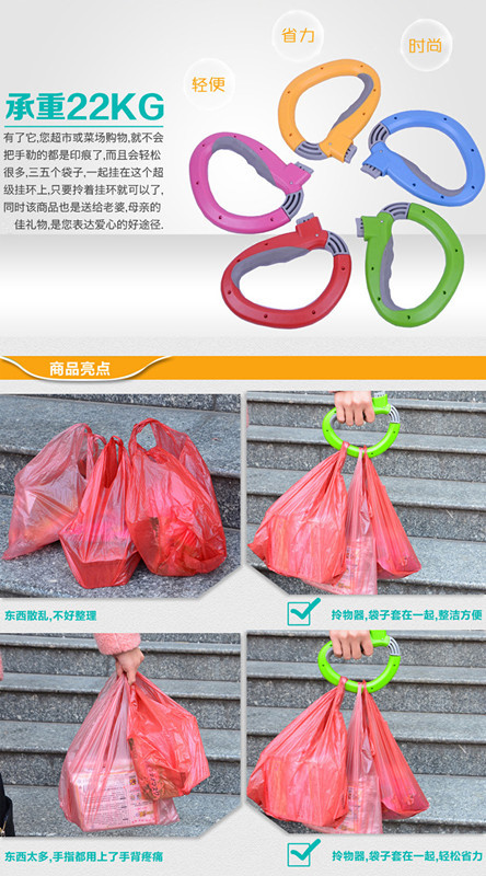 shopping-bags-holder.jpg