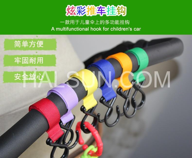 custom-bike-hooks.jpg