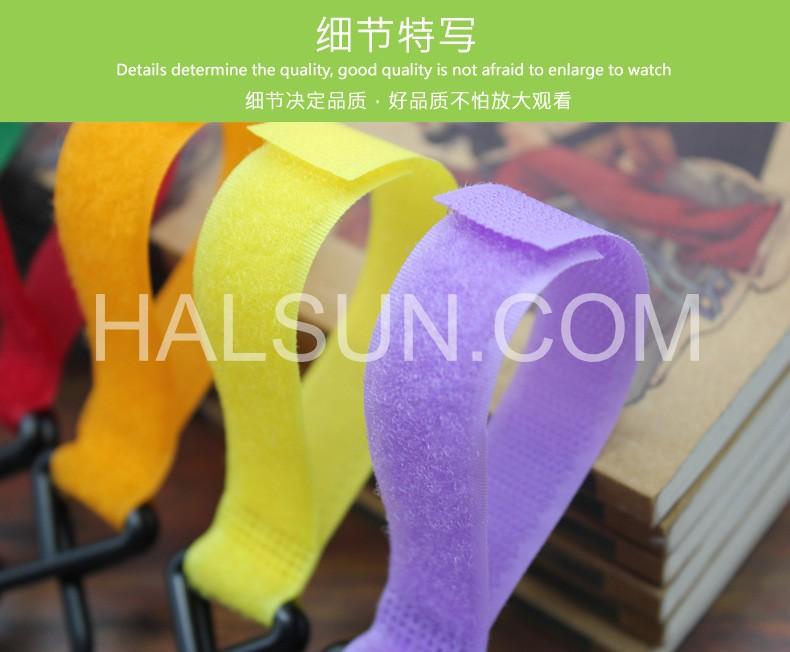 custom-logo-Velcro-hooks.jpg